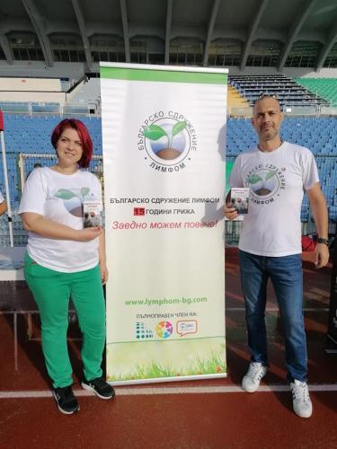 Мартин Монов и Мариета Стойнева от екипа на Сдружението