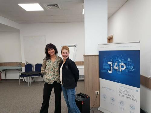 Елена и Пиринка Петрова